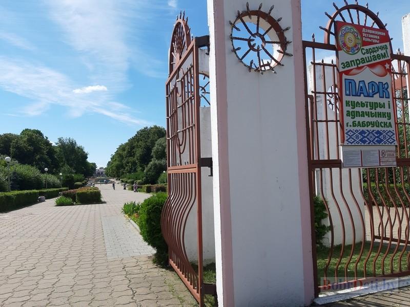 park-kultury-i-otdykha-bobruiska-plany-na-iyul-2020-go-1