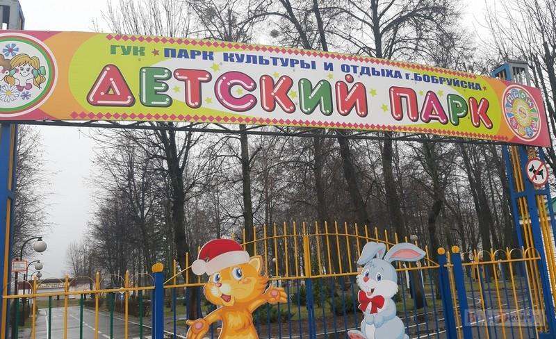 park-kultury-i-otdykha-bobruiska-plany-na-iyul-2020-go-2
