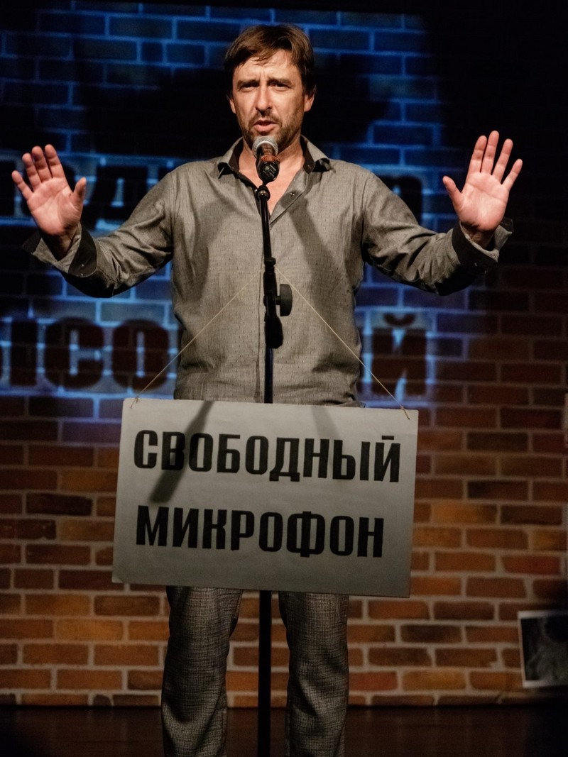 fotootchyot-s-poeticheskogo-vechera-pamyati-vladimira-vysockogo-4