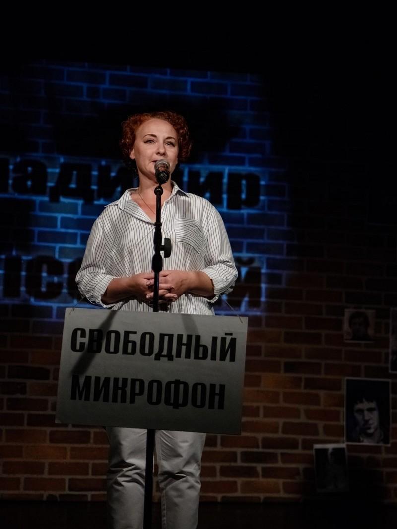 fotootchyot-s-poeticheskogo-vechera-pamyati-vladimira-vysockogo-5