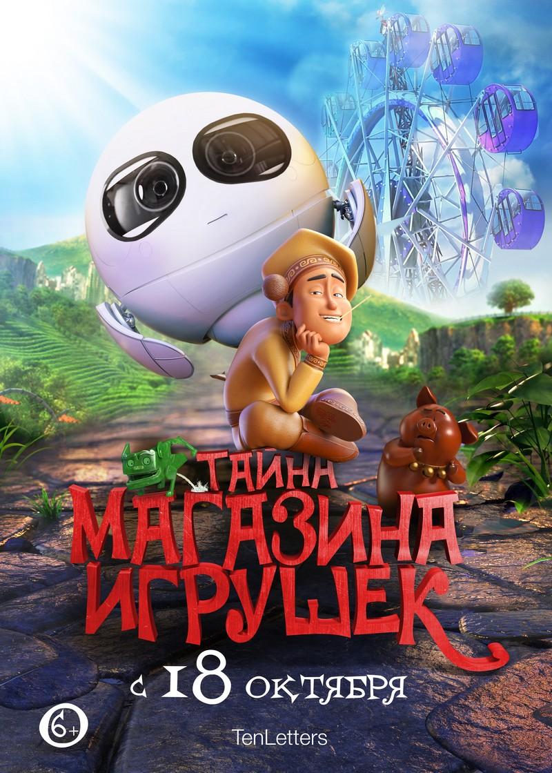 kinoteatr-tovarish-filmy-s-6-po-12-avgusta-2