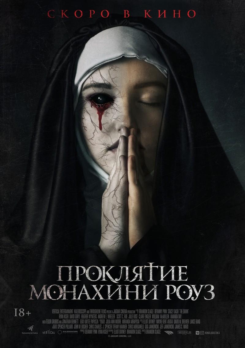 kinoteatr-tovarish-filmy-s-6-po-12-avgusta-6