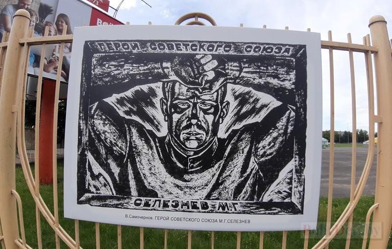 vystavka-k-75-letiyu-velikoi-pobedy-prokhodit-v-prostranstve-bobruiska-2