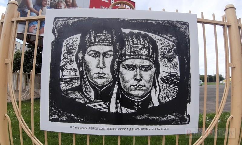 vystavka-k-75-letiyu-velikoi-pobedy-prokhodit-v-prostranstve-bobruiska-3