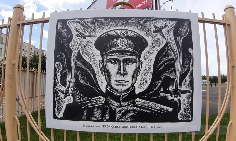vystavka-k-75-letiyu-velikoi-pobedy-prokhodit-v-prostranstve-bobruiska-4
