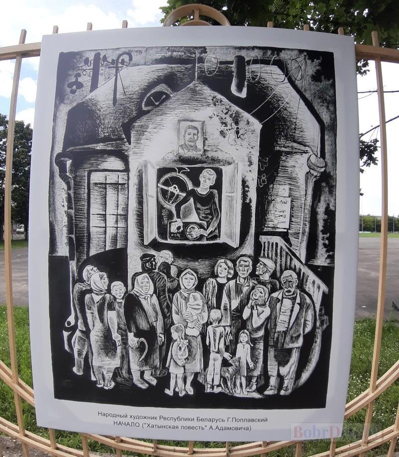 vystavka-k-75-letiyu-velikoi-pobedy-prokhodit-v-prostranstve-bobruiska-9