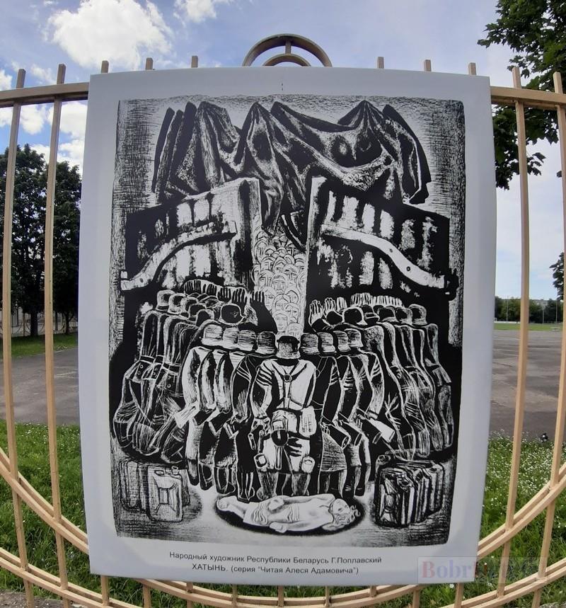 vystavka-k-75-letiyu-velikoi-pobedy-prokhodit-v-prostranstve-bobruiska-10