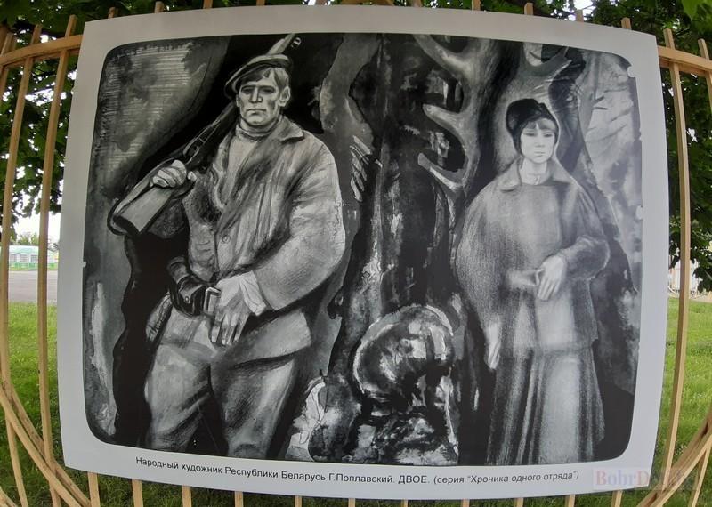 vystavka-k-75-letiyu-velikoi-pobedy-prokhodit-v-prostranstve-bobruiska-16
