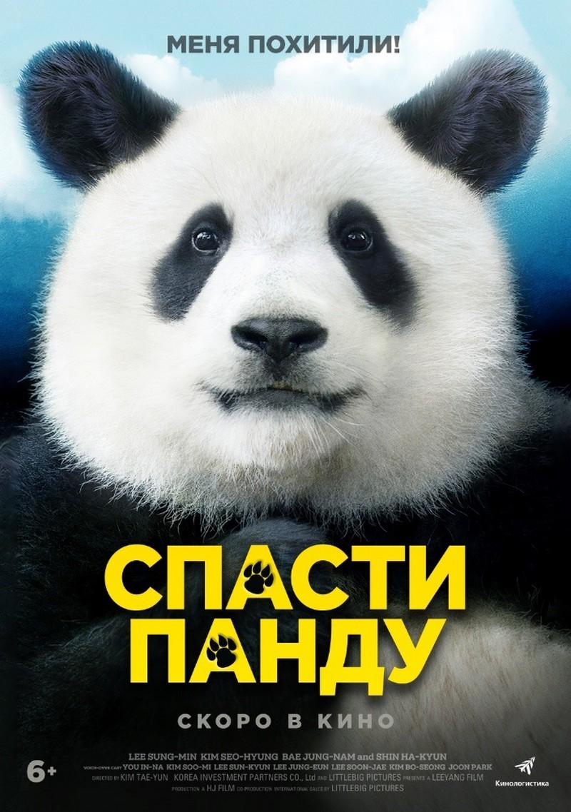 kinoteatr-tovarish-filmy-s-13-po-19-avgusta-1