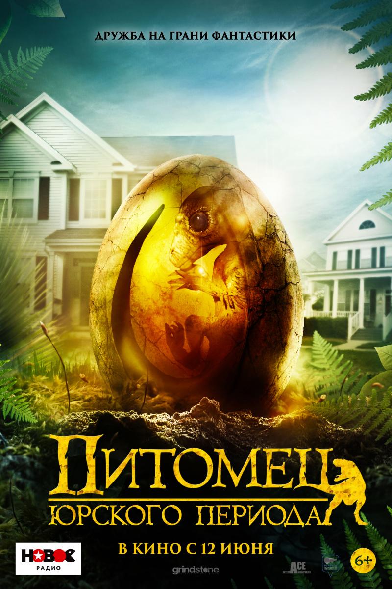 kinoteatr-tovarish-filmy-s-13-po-19-avgusta-5