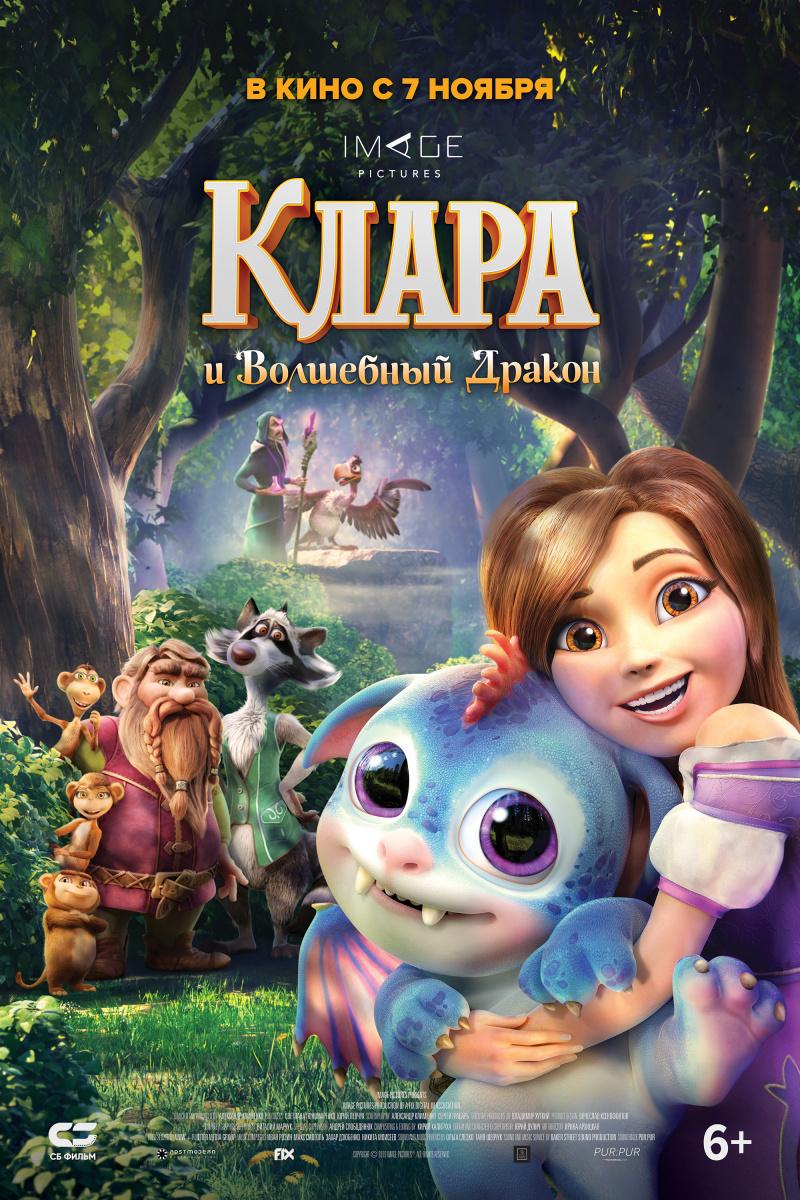 kinoteatr-tovarish-filmy-s-20-po-26-avgusta-6