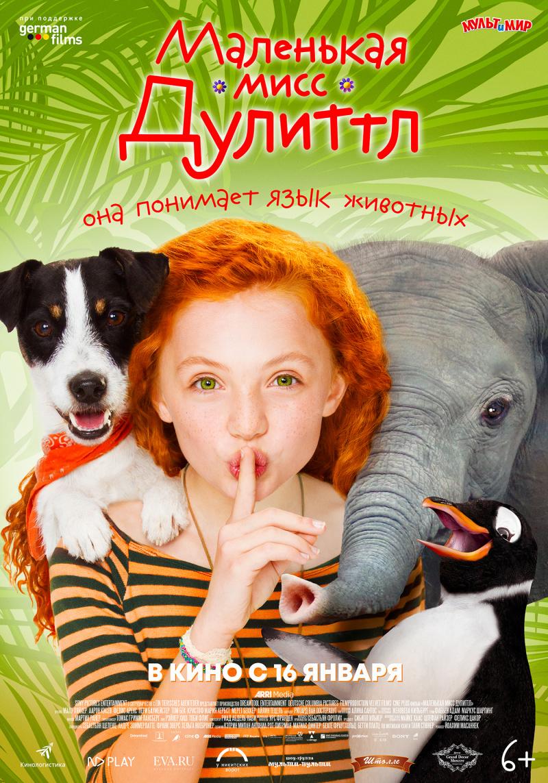 kinoteatr-tovarish-filmy-s-20-po-26-avgusta-7