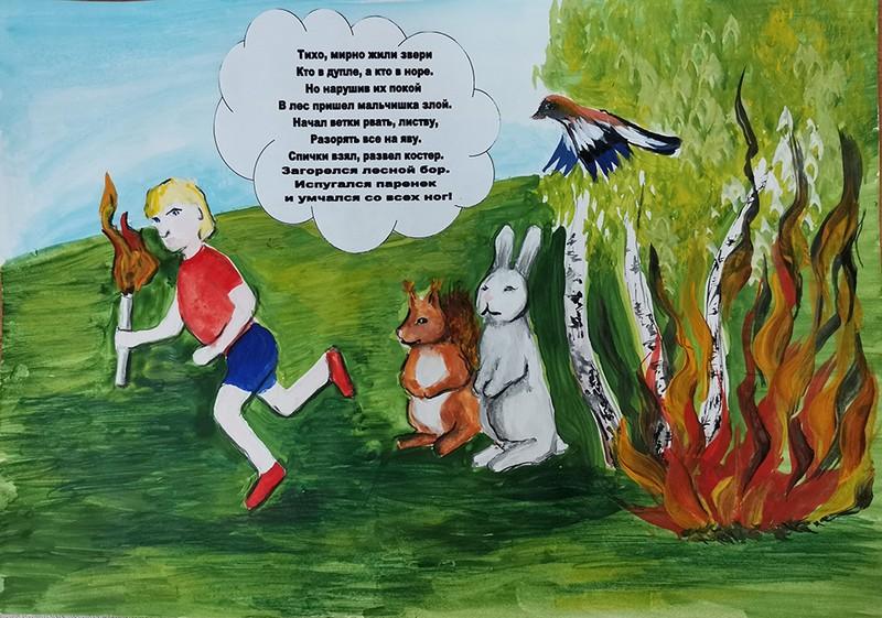 komiks-bobruichanok-bespechnyi-vampir-s-pervykh-kartinok-pokoril-serdca-zhyuri-oblastnogo-konkursa-1