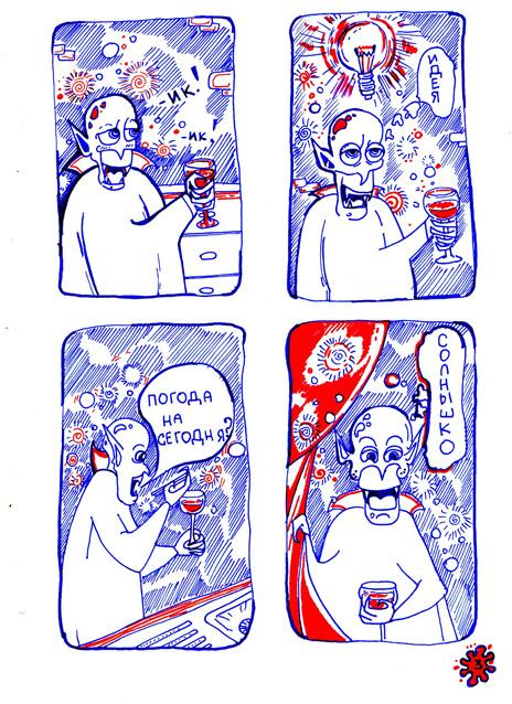 komiks-bobruichanok-bespechnyi-vampir-s-pervykh-kartinok-pokoril-serdca-zhyuri-oblastnogo-konkursa-6