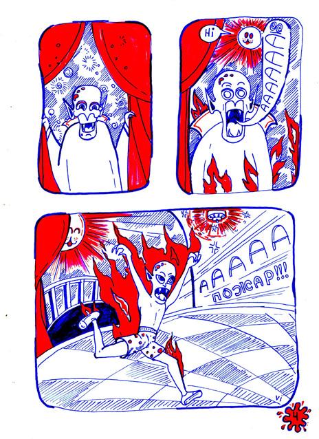 komiks-bobruichanok-bespechnyi-vampir-s-pervykh-kartinok-pokoril-serdca-zhyuri-oblastnogo-konkursa-7