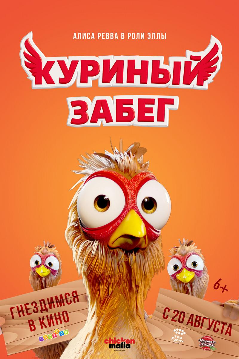 kinoteatr-tovarish-filmy-s-3-po-9-sentyabrya-2