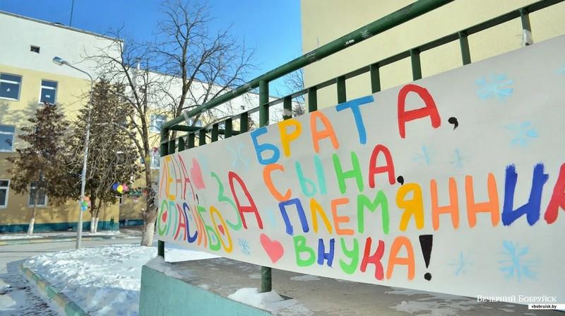 rody-bez-strakha-realnye-istorii-iz-bobruiskogo-roddoma-1