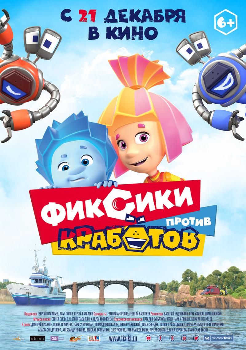 kinoteatr-tovarish-filmy-s-10-po-16-sentyabrya-4