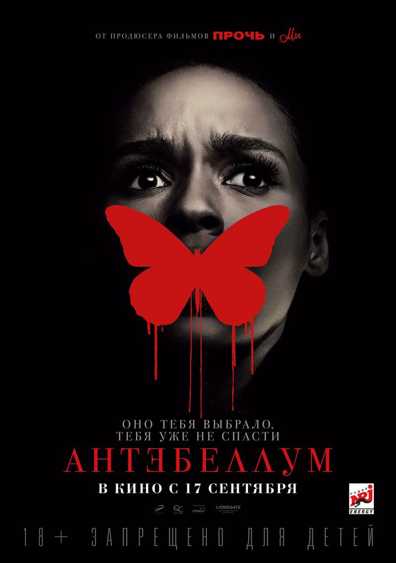 kinoteatr-tovarish-filmy-s-17-po-23-sentyabrya-5