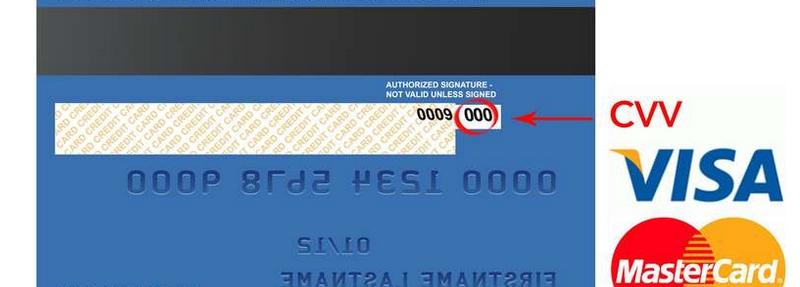 bankovskie-karty-maloizvestnye-sekrety-2