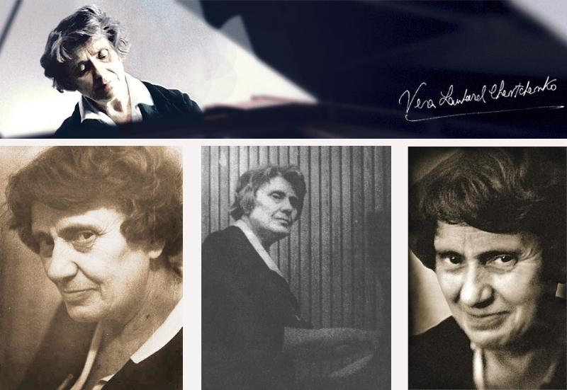 pyat-lagerei-13-let-na-lesopovale-o-legendarnoi-pianistke-vere-lotar-shevchenko