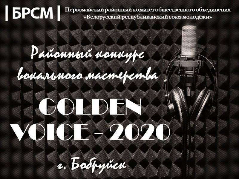 v-pervomaiskom-raione-bobruiska-obyavlen-konkurs-posvyashyonnyi-dnyu-materi