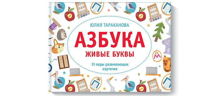 10-knig-kotorye-pomogut-rebyonku-ponyat-mir-4