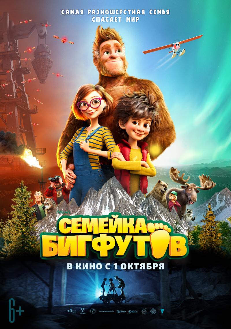 kinoteatr-tovarish-filmy-s-1-po-7-oktyabrya-1