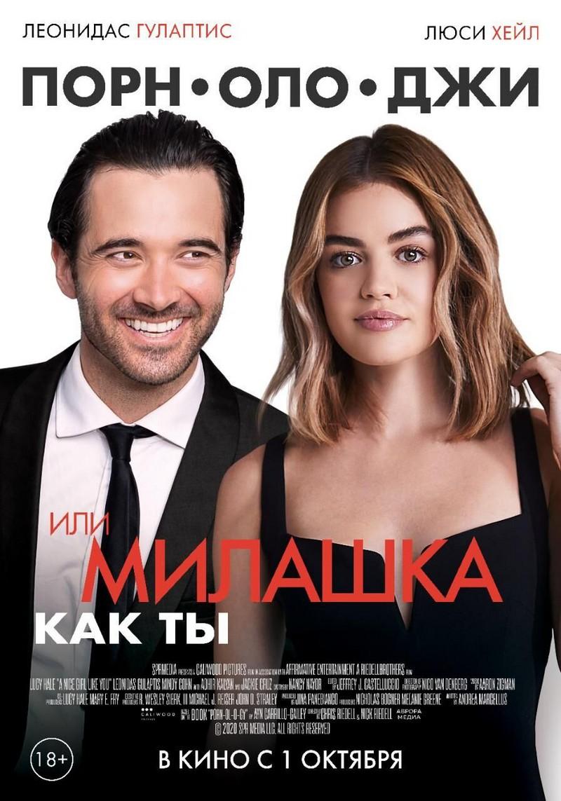 kinoteatr-tovarish-filmy-s-1-po-7-oktyabrya-4