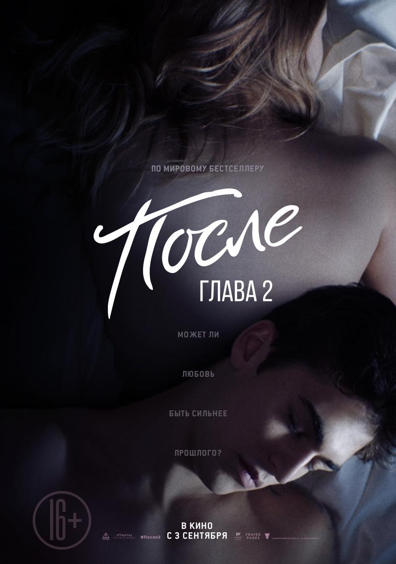 kinoteatr-tovarish-filmy-s-1-po-7-oktyabrya-6