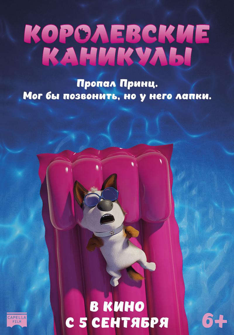 kinoteatr-tovarish-filmy-s-1-po-7-oktyabrya-9