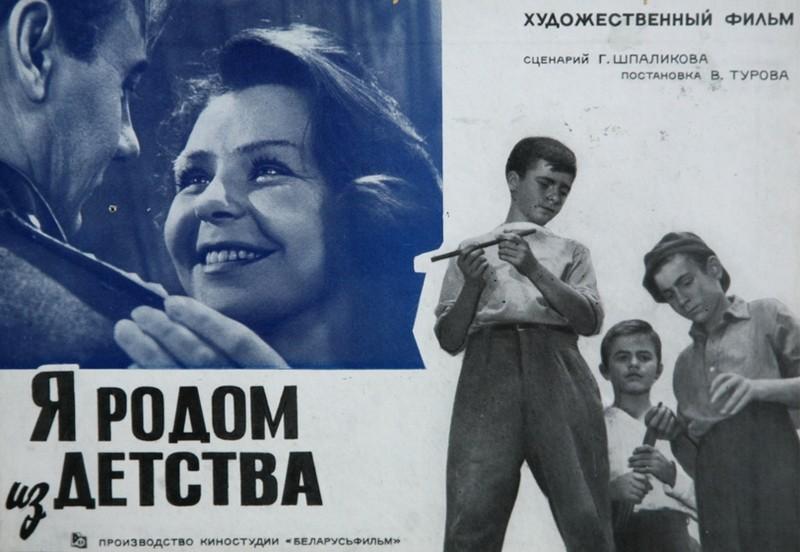 kinoteatr-mir-filmy-s-8-po-15-oktyabrya-8