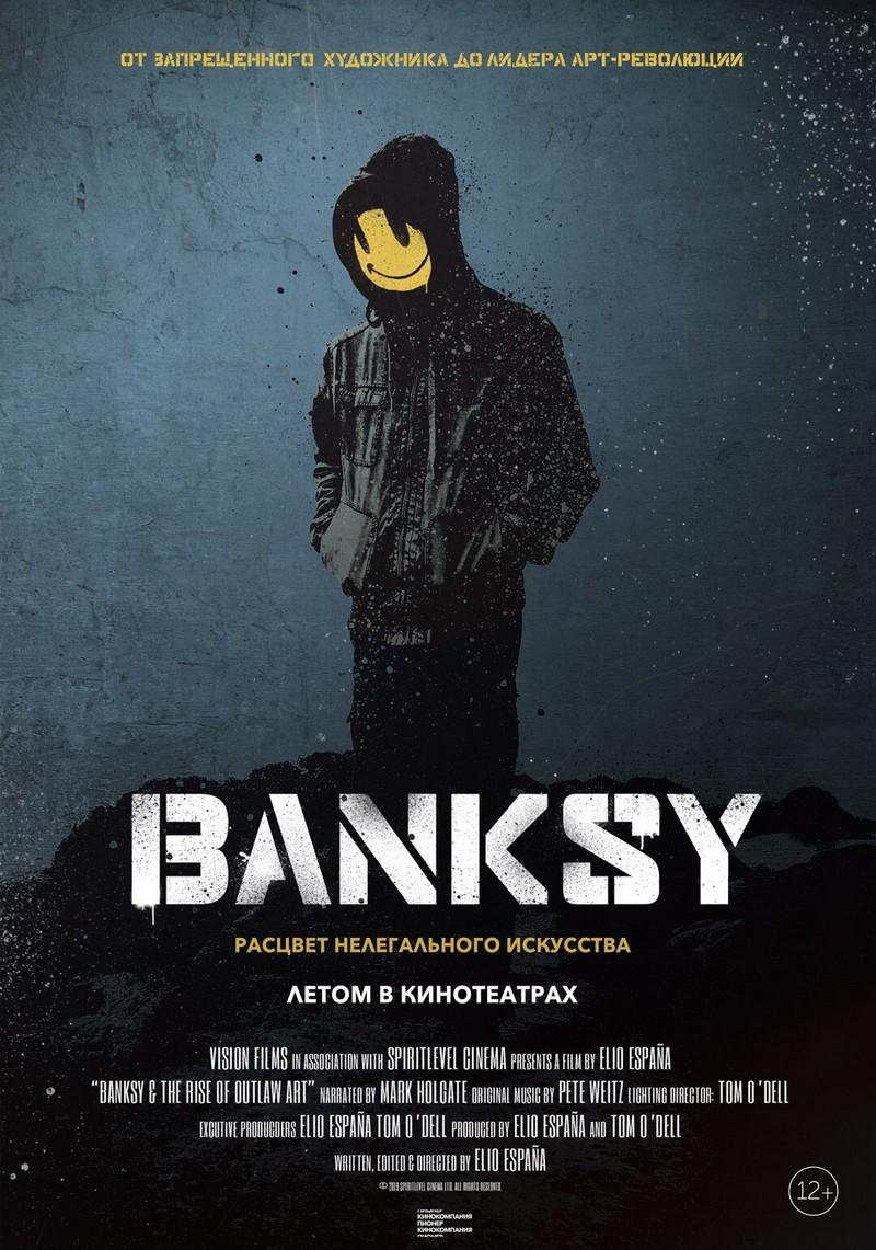 skoro-na-ekranakh-bobruiskikh-kinoteatrov-3