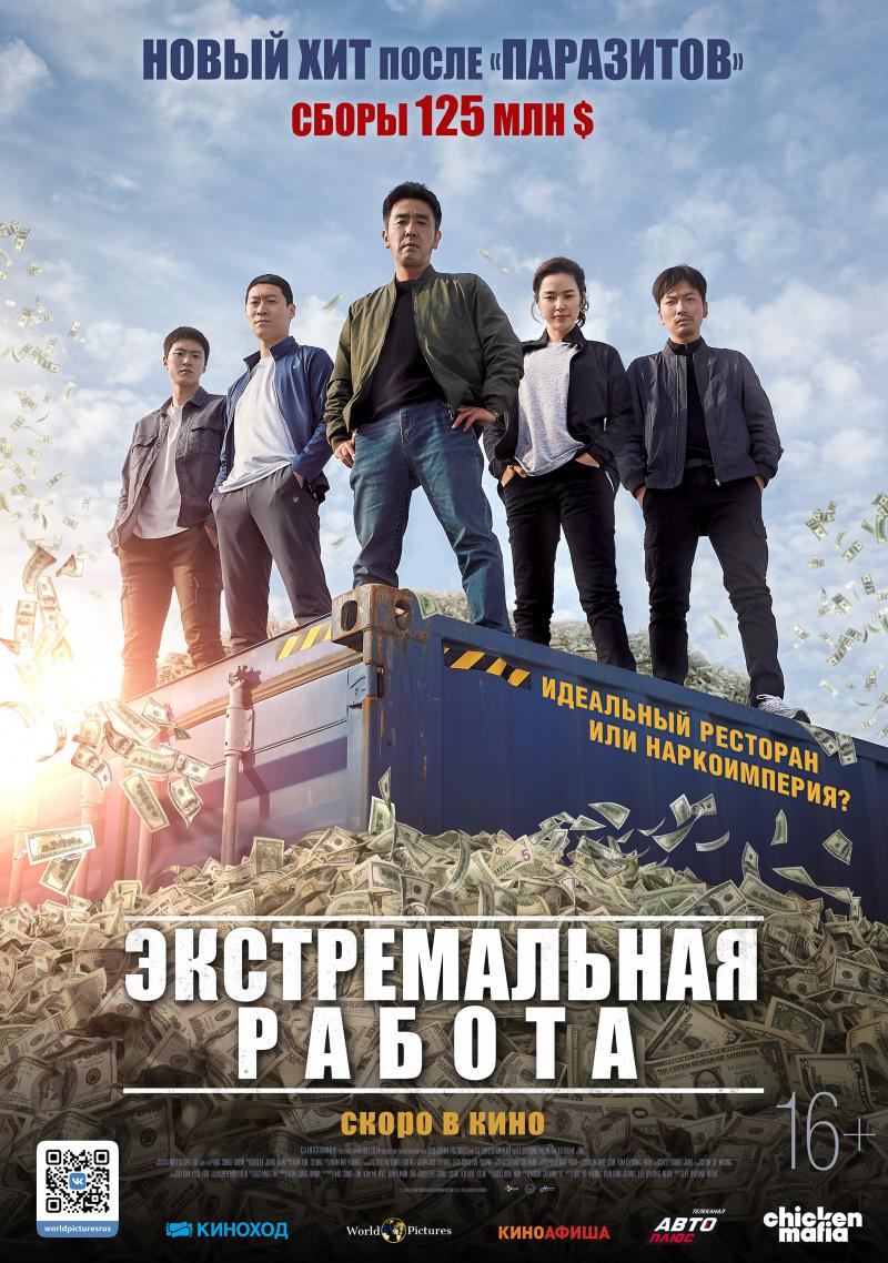 kinoteatr-tovarish-filmy-s-15-po-21-oktyabrya-2