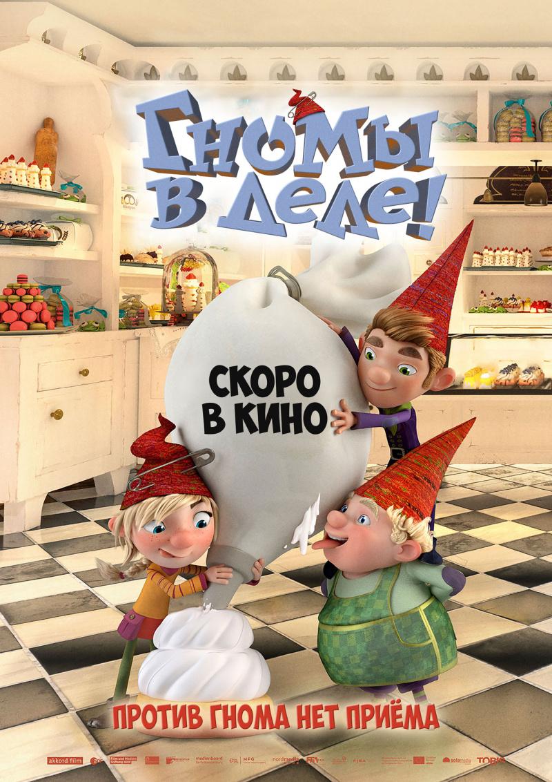 kinoteatr-tovarish-filmy-s-15-po-21-oktyabrya-3