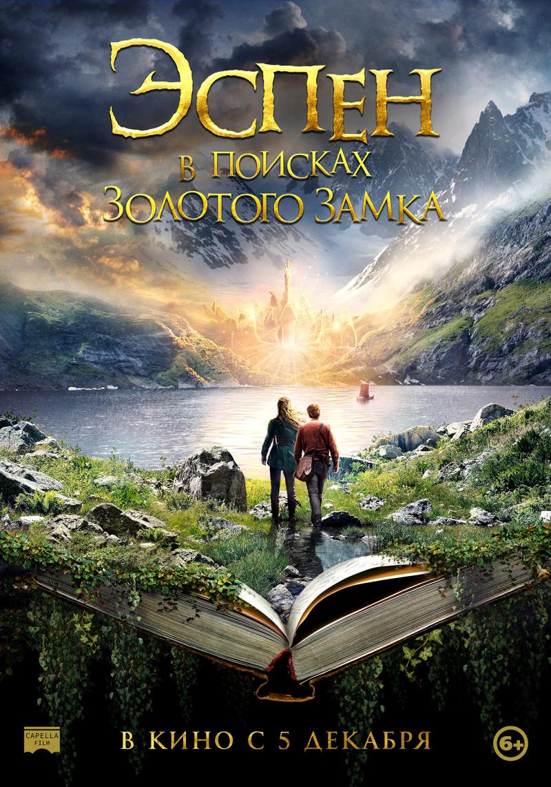 kinoteatr-tovarish-filmy-s-15-po-21-oktyabrya-8