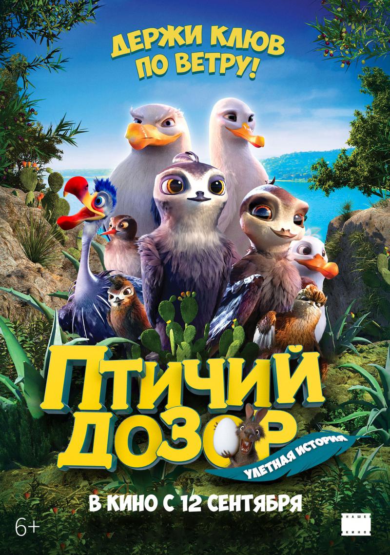 kinoteatr-tovarish-filmy-s-22-po-28-oktyabrya-8