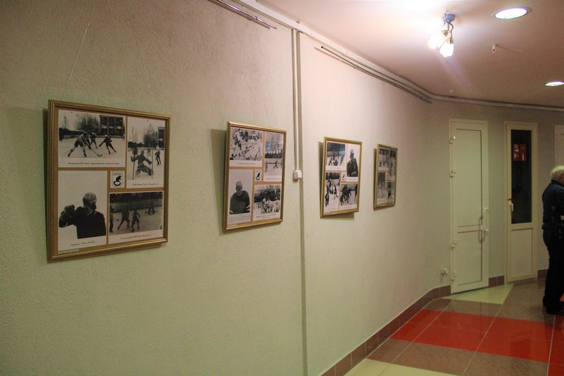 fotovystavka-bobruiskomu-khokkeyu-70-let-3