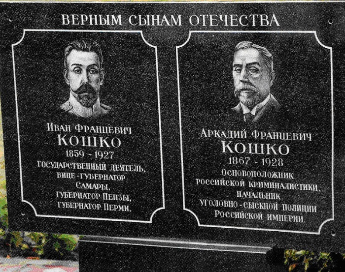 slava-i-tragediya-genialnogo-syshika-pochemu-glavu-ugolovnogo-rozyska-rossiiskoi-imperii-schitali-russkim-sherlokom-kholmsom-4