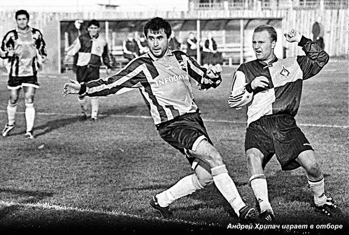 futbolnye-goroda-bobruisk-rodina-prokopenko-gde-ne-vidali-chempionstva-19-let-3