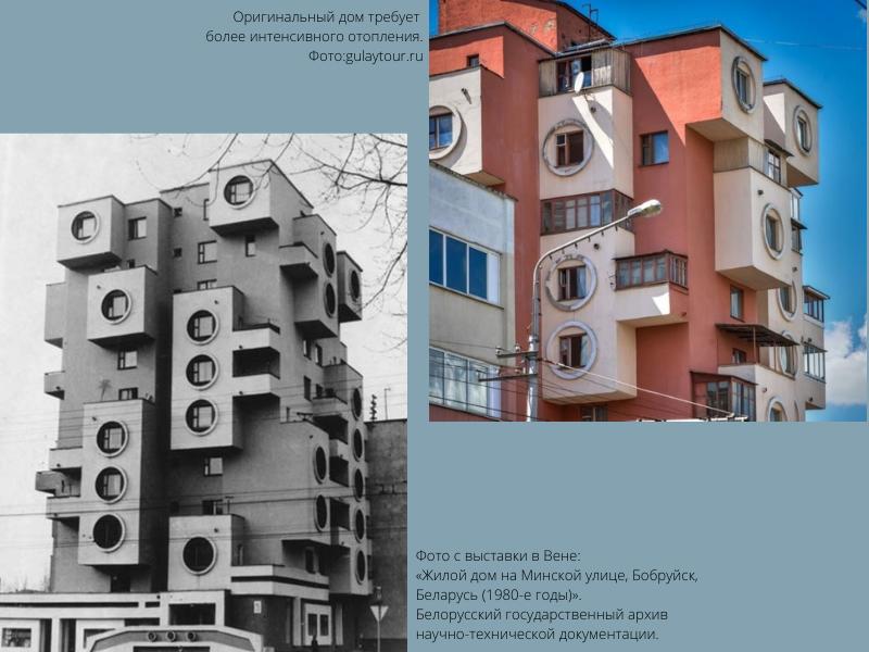 kak-v-sovetskoe-vremya-v-belorusskom-gorode-poyavilas-9-etazhka-v-vide-tetrisa-dom-skvorechnik-v-bobruiske-2