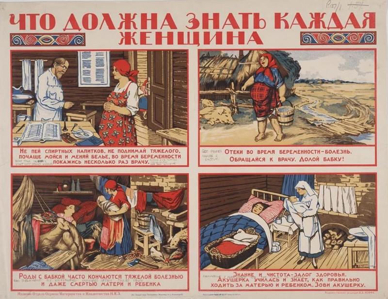otec-treboval-chtoby-ya-sidela-v-kresle-kak-rozhali-nashi-babki-i-kak-menyalos-otnoshenie-k-rodam-v-istorii-4