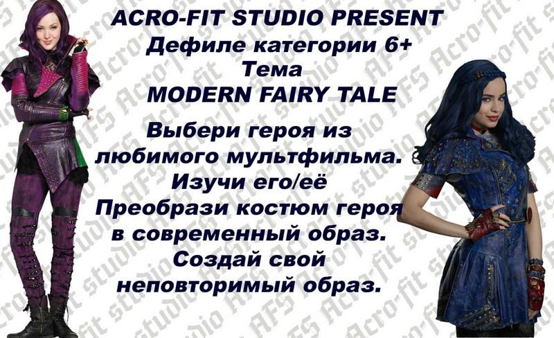 3-i-kubok-acro-fit-i-9-i-turnir-po-power-fit-sostoyatsya-v-bobruiske-27-dekabrya-2