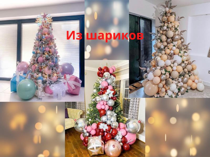delaem-s-rebyonkom-yolochku-3