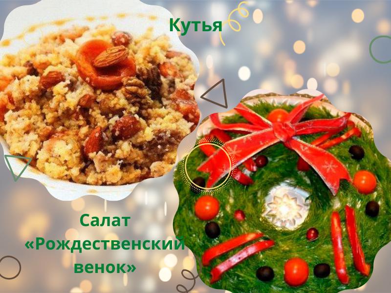 nakryvaem-rozhdestvenskii-stol-recepty-pyati-blyud-ot-kotorykh-vsya-semya-budet-v-vostorge-1