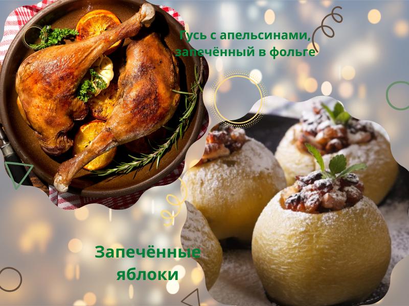 nakryvaem-rozhdestvenskii-stol-recepty-pyati-blyud-ot-kotorykh-vsya-semya-budet-v-vostorge-3