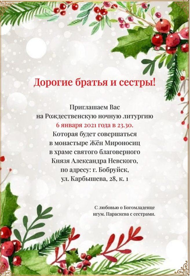 v-vozrozhdyonnom-sobore-aleksandra-nevskogo-na-territorii-bobruiskoi-kreposti-proidyot-pervaya-sluzhba