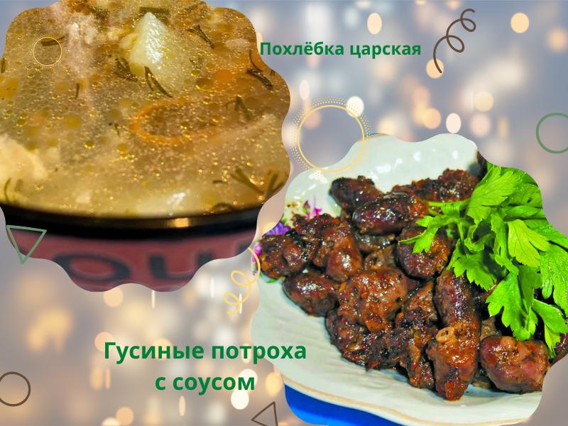 rozhdestvenskii-stol-4-recepta-1