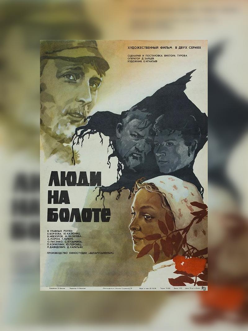 kinoteatr-mir-filmy-s-4-po-10-fevralya-2021-go