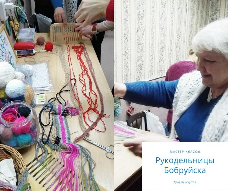 v-bobruiske-proshyol-master-klass-po-tkachestvu-poyasov-na-byordyshkakh